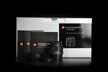 Picture of APO-Summicron-M 50mm f/2 ASPH., black chrome finish