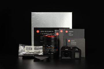 Picture of Leica WATE Tri-Elmar-M 16-18-21mm f/4 ASPH