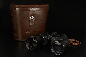 Picture of nikon nippon kogaku J-B7 7x50 binoculars